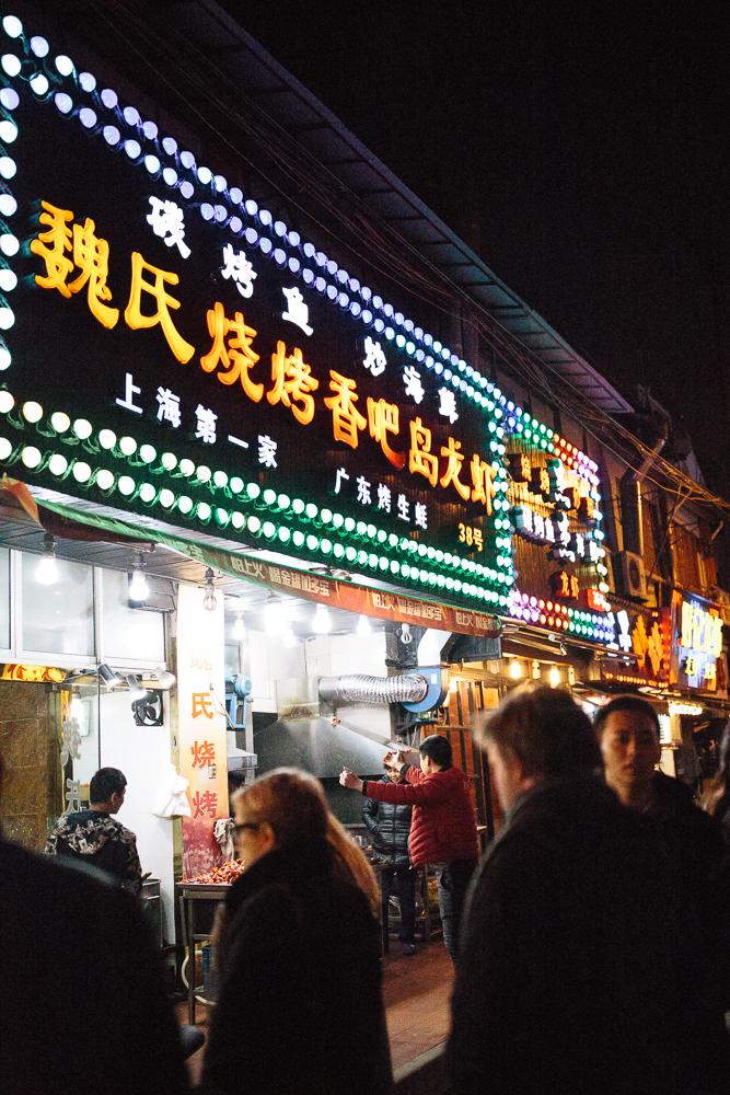shanghai night market food tour