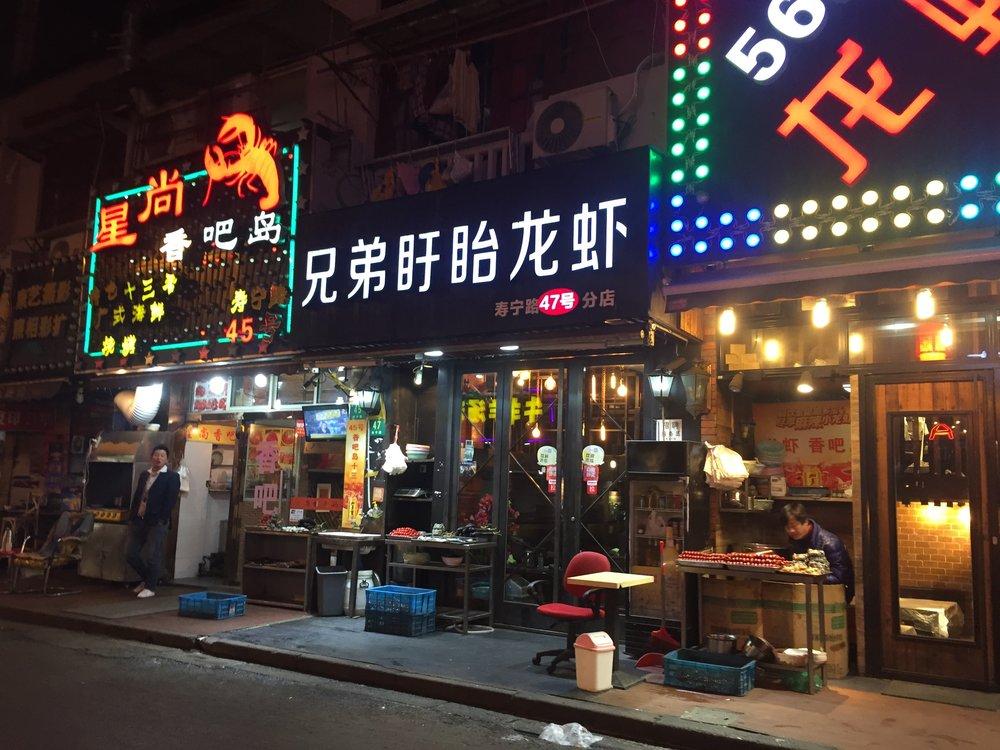 shanghai night market